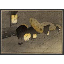 Bertha Lum: Rainy Twilight - The Art of Japan