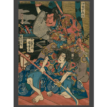 Utagawa Kuniyoshi: Oda Nobunaga Defends Yoshitsune at the Honnoji Temple - The Art of Japan