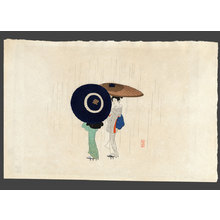 Komura Settai: Spring Rain - The Art of Japan