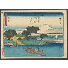 歌川広重: $8 Hiratsuka - The Art of Japan