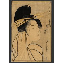 Kitagawa Utamaro: Takigawa of the Ogiya Green house - The Art of Japan