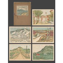 Maekawa Senpan: Japan Scenery Prints, Karuizawa Region (Nihon fukei hanga Karuizawa no bu) - The Art of Japan
