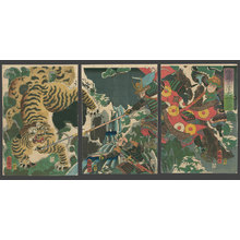 Utagawa Kunitsuna: Sato Masakiyo Hunting the Magic Two-Tailed Tiger - The Art of Japan