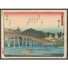 歌川広重: #39 Okazaki - The Art of Japan