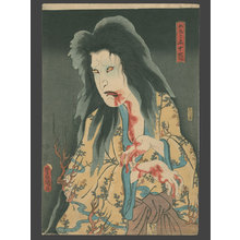 Utagawa Kunisada: A Scene from the Play