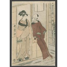 Kitagawa Utamaro: Lovers meeting clandestinely - The Art of Japan