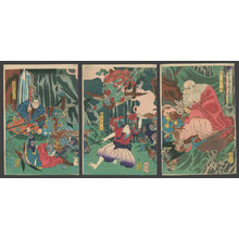 月岡芳年: Ushiwaka Maru (Yoshitsune) learns the martial arts from Sojobo, king of the Tengu - The Art of Japan