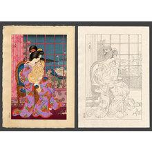 Tachibana Sayume: Madame Butterfly - The Art of Japan