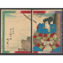 Chikasada: Ichikawa Danjuro IX as Tametomo - The Art of Japan