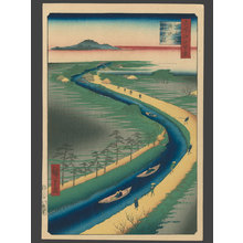 歌川広重: Hauling Boats on the Canal Along Yotsugi Road - The Art of Japan