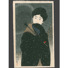 Ito Shinsui: Snowy Night 51/150 - The Art of Japan