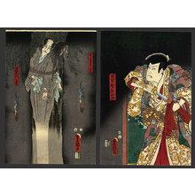 歌川国貞: Scene from Kabuki play
