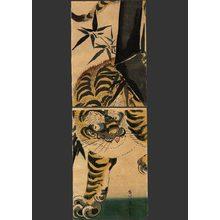 Kikugawa Eizan: Tiger and Bamboo - The Art of Japan