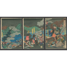 月岡芳年: Takeda's Troops Die in the Battle at Mt. Tommoku - The Art of Japan