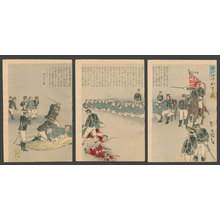 Kokunimasa: Illustration of the Decapitation of Violent Chinese Soldiers - The Art of Japan