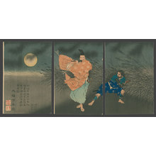 月岡芳年: Fujiwara Plays the Flute By Moonlight - The Art of Japan