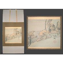 無款: Mountain Autumn - The Art of Japan