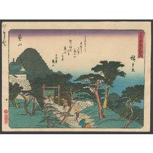 Utagawa Hiroshige: #47 Kameyama - The Art of Japan
