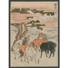 磯田湖龍齋: Uma (Horse) - The Art of Japan