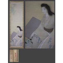 北野恒富: Early Summer - The Art of Japan