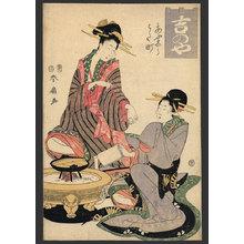 Shunsen: Courtesans smoke and cook at an hibachi - The Art of Japan