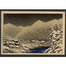 Kawase Hasui: Nakayamahichiri in Hida district - The Art of Japan