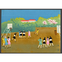 Asano Takeji: Girls playing Basketball - The Art of Japan