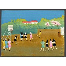 浅野竹二: Girls playing Basketball - The Art of Japan