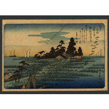 歌川広重: Geese flying home at Haneda - The Art of Japan