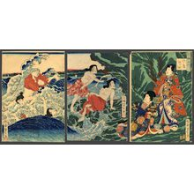 月岡芳年: Azuma (modern) Prince Genji at Chigo abyss on Enoshima Island - The Art of Japan