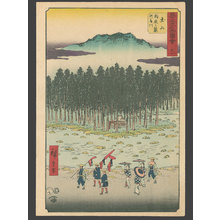 歌川広重: #50, Tsuchiyama - The Art of Japan