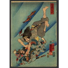 歌川国芳: #52, Tanmeijiro Genshogo fighting General Ko underwater - The Art of Japan