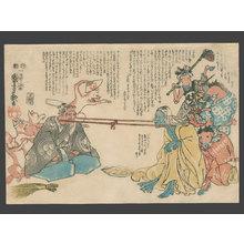 Utagawa Kuniyoshi: The God Inari and the Hag of Hell Playing the Neck Pulling Game - The Art of Japan