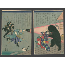 Yoshifuji: A Monster Bites Off a Womans Hair - The Art of Japan