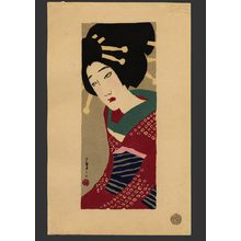 Takehisa Yumeji: Koharu - The Art of Japan