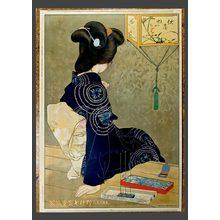 北野恒富: Incense Advertising Poster - The Art of Japan