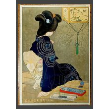 Kitano Tsunetomi: Incense Advertising Poster - The Art of Japan