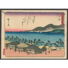 歌川広重: #9 Oiso - The Art of Japan
