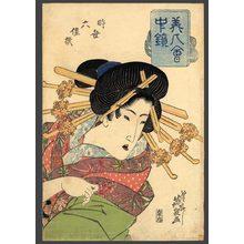 渓斉英泉: Ariwara no Narihira - The Art of Japan