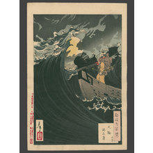 Tsukioka Yoshitoshi: #12 Moon Above Daimotsu Bay - Benkei - The Art of Japan