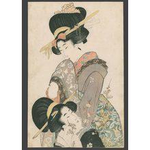 喜多川歌麿: Courtesans holding a flowering tree branch - The Art of Japan