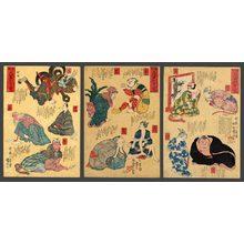 歌川国芳: The comic transformation of the 12 characters of the Zodiac - The Art of Japan