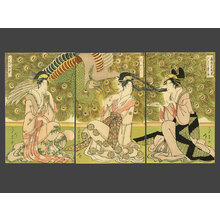 Eisho: A Glimpse of the Premises of the House of the Fan: Courtesans Hashidate, Ayakshi and Hanabito. - The Art of Japan