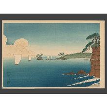 Fritz Capelari: Islands at Matsushima - The Art of Japan