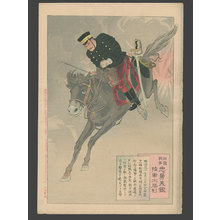 無款: An Officer Riding through an Artillery Barrage - The Art of Japan