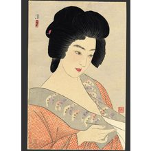 朝井清: The Geisha Ichimaru - The Art of Japan