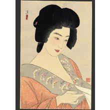 Asai Kiyoshi: The Geisha Ichimaru - The Art of Japan