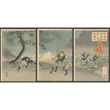 Fujiwara Shin'ichi: Fierce Fighting at Pyongyang Displays the Japanese Spirit to th World - The Art of Japan
