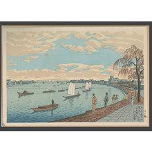 浅野竹二: Early Spring, Sumida River - The Art of Japan