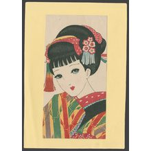 Takahashi Shotaro: Cover Design of the Booklet Japanese Girl - The Art of Japan
